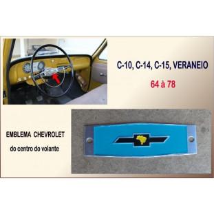 Emblema Chevrolet Centro do Volante C-10, C-14, C-15, Veraneio em Inox