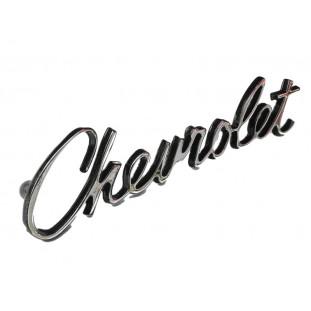 Emblema Chevrolet Opala 71 à 74 da Grade ou Bico do Capô Contorno Preto