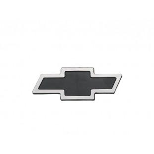 Emblema da Grade A-20 C-20 D-20 Veraneio 1993 A 1996 Novo Cromado