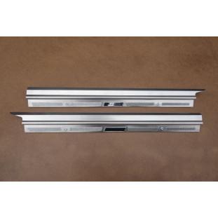 Soleira de Acabamento Interno Variant e TL 1969 à 1977 Alumínio - Par